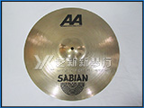 "SABIAN Medium Heavy Ride 20"" AA (赔本清仓 市场价3600)"