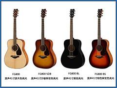 YAMAHA FG800 单板民谣吉他 亮光系列 4种颜色