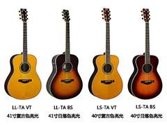 YAMAHA LL-TA/LS-TA 全单板民谣电箱吉他