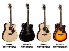 YAMAHA FGX830C(41寸)/FSX830C(40寸)单板民谣电箱吉他